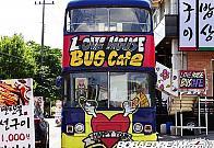 USD 레이랜드 더블데커 버스